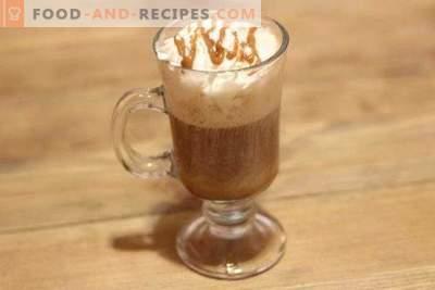 Кафе со крем и карамел
