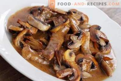 Свинско месо задушено со печурки