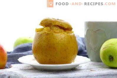 На која температура да се пече јаболка