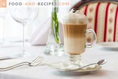 Кафето Latte